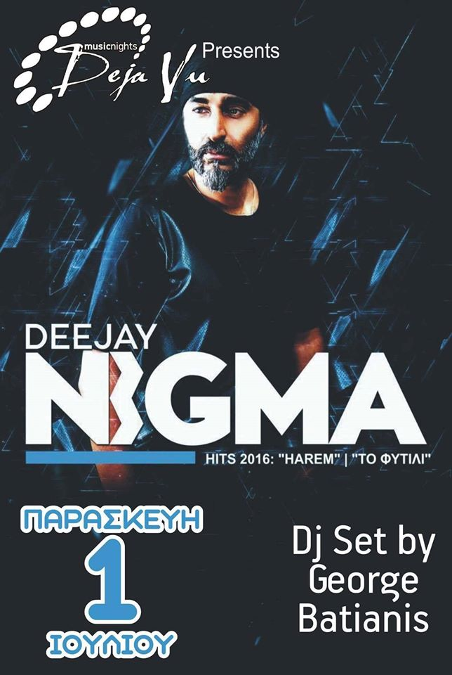 O DJ NIGMA την Παρασκευή 1 Ιουλίου στο De javu στην Κοζάνη
