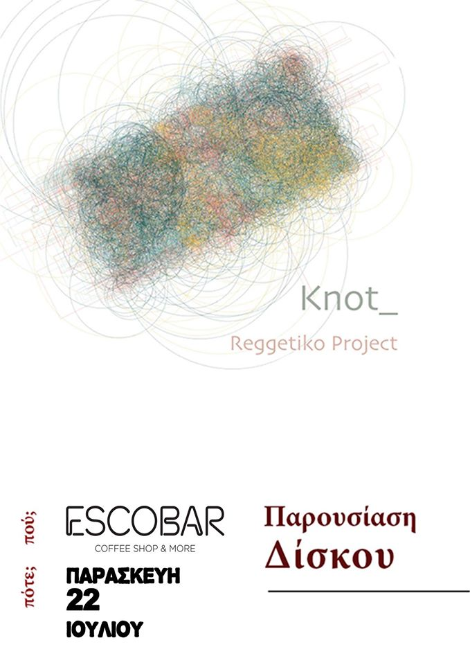 Reggetiko Project Live at Escobar στην Κοζάνη, την Παρασκευή 22 Ιουλίου