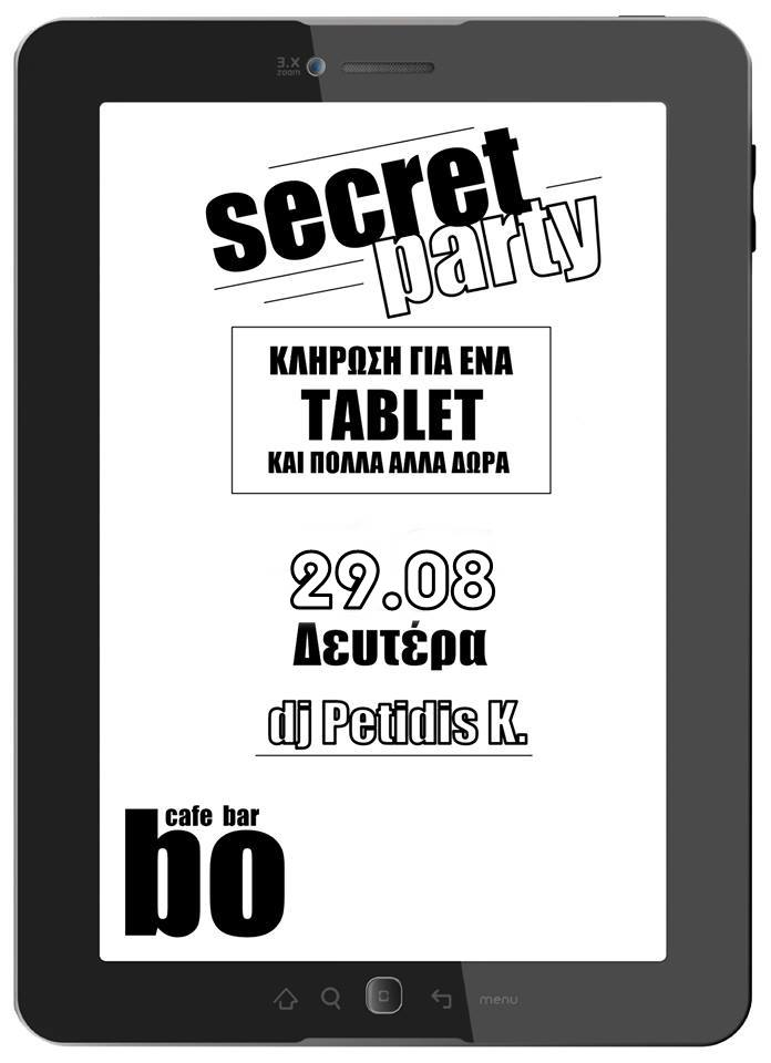 Secret party με πολλά δώρα,  στο Bo cafe bar στην Φλώρινα, τη Δευτέρα 29 Αυγούστου