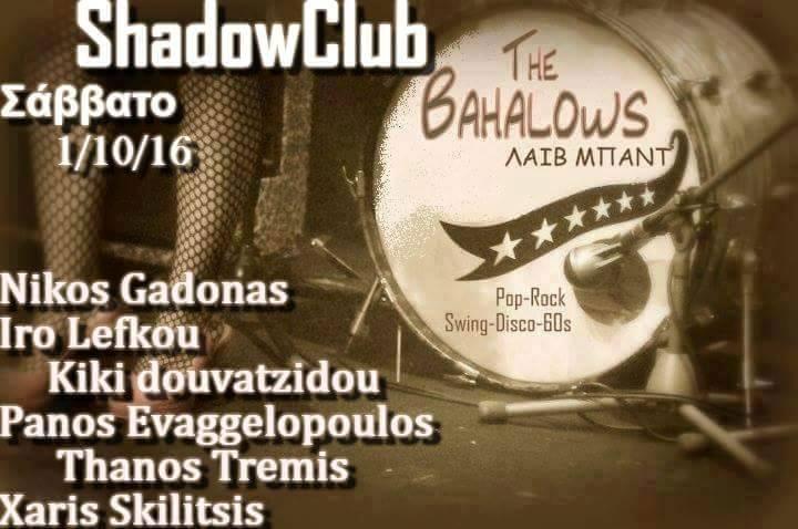 Live με τους «The Bahalows» στο Shadow Club  στην Γαλατινή, το Σάββατο 1 Οκτωβρίου