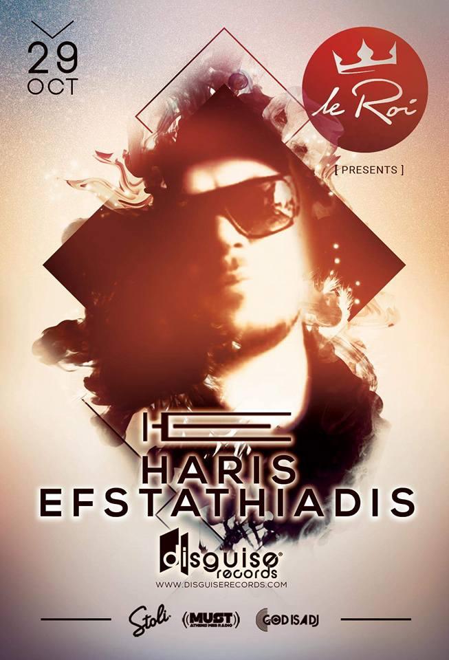 Haris Efstathiadis στο Le Roi στην Κοζάνη, το Σάββατο 29 Οκτωβρίου