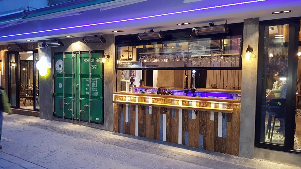 Everything 4 Party στο Double G  Bar στην Κοζάνη, την Τετάρτη 26 Οκτωβρίου