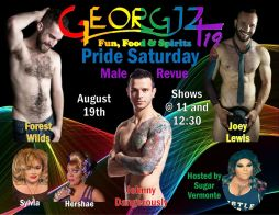 Show Ad | Georgjz419 Fun Food & Spirits (Toledo, Ohio) | 8/19/2017
