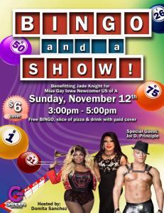 Show Ad | Garden Nightclub (Des Moines, Iowa) | 11/12/2017