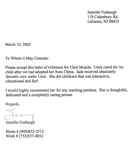child care reference letter