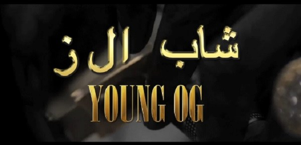 1/15/14/ O&A Music- Song Of The Day:  Fabolous- Young OG