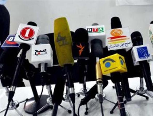 Image result for afghan media