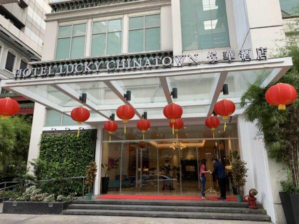 Отель Lucky Chinatown вход