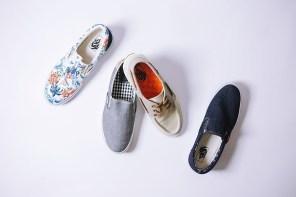 OVERDOPE.COM 編輯嚴選:Vans 春/夏鞋作