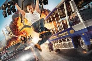 環球影城「Fast & Furious Supercharged」玩命關頭主題遊樂設施即將啟動!