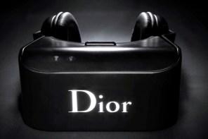 身歷其境 Dior 秀場 最新開發虛擬實境體驗視聽機「Dior Eye」
