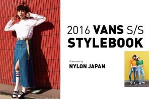 女孩的街頭時尚 / VANS TAIWAN X NYLON JAPAN 2016春夏Lookbook