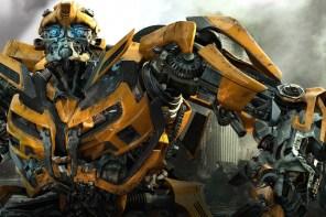 《變形金剛》世界觀中要角「大黃蜂」有望推出自己的獨立電影