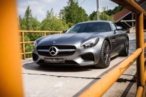Mercedes – AMG GT 迷人的 590 匹馬力!McChip – DKR 發佈全新套件