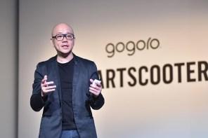 Gogoro 宣布新市場、新產品  讓台灣更快進入智慧城市嶄新時代
