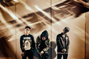 The Black Bone|新世代的音樂靈魂,G$MOB 以 Hip hop 詮釋生命態度