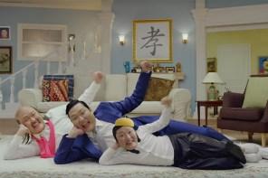 江南大叔回歸了!PSY 發表全新歌曲《DADDY》 準備再度洗腦!