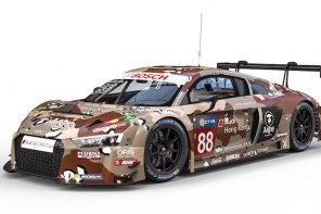 車迷熱議.AAPE BY A BATHING APE x Audi 聯名 R8 LMS 車款正式亮相