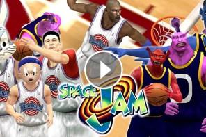 另類許願文?《Space Jam》x NBA 2K 系列,根本變成大亂鬥!