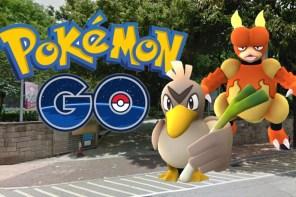 Pokémon GO 宣布三大更新:二代新精靈、交易系統、PVP 對戰