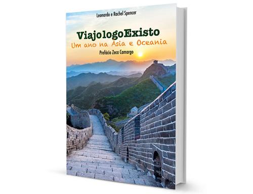04a_Capa_livro_ViajologoExi_500x385
