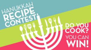 Exciting Announcement: Hanukkah Recipe Contest!