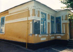 Будинок С.О.Леваневського
