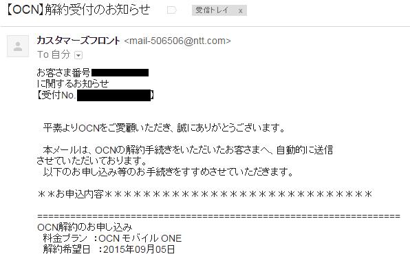 2015y09m05d_141224505