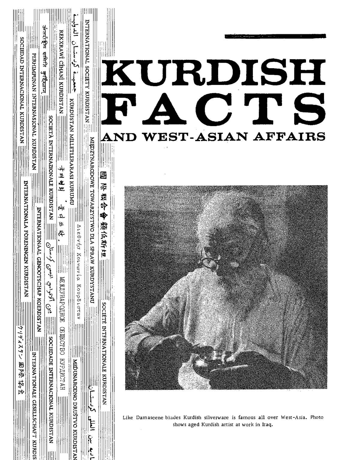 Calaméo Kurdish Facts And West Aian Affairs N 1 17
