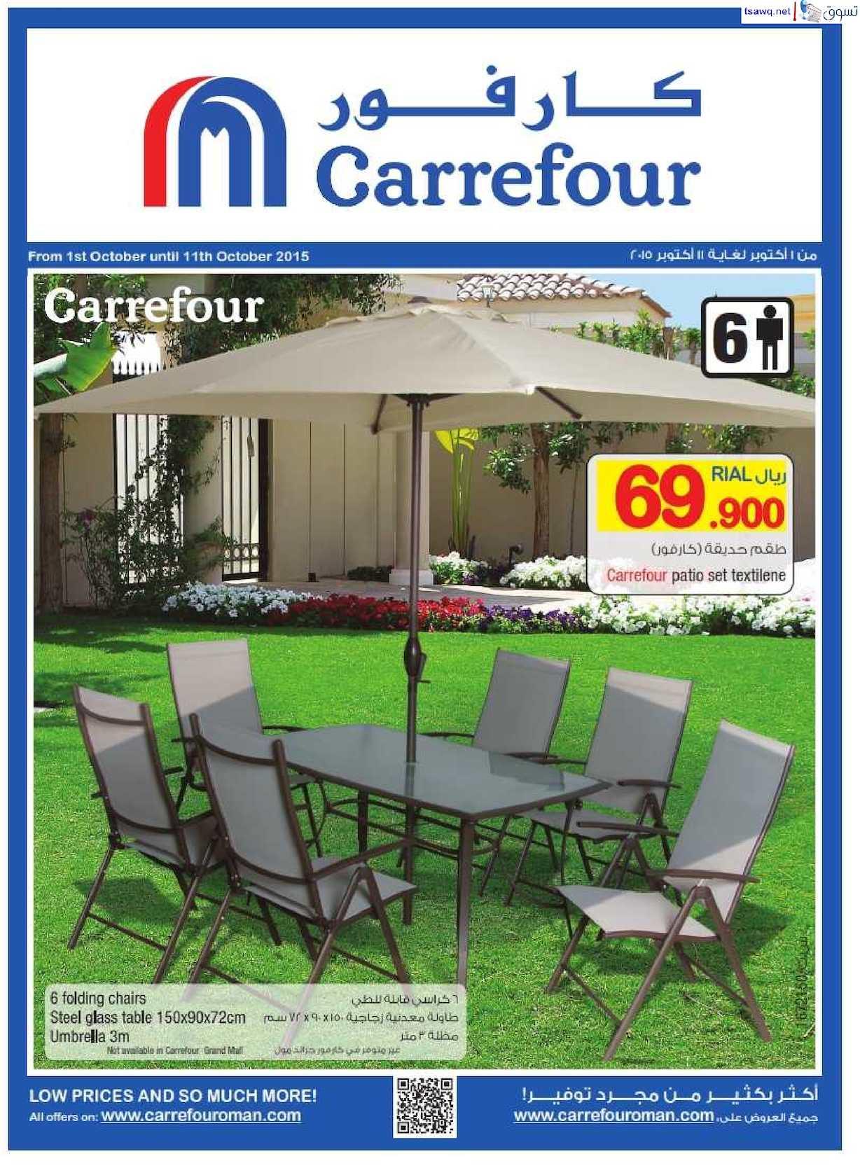 Carrefour Market Salon   Salon De Jardin Carrefour Market Luxe 42 ...