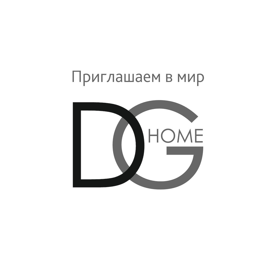Dg Home Каталог Dg Home 2016 Calameo Downloader