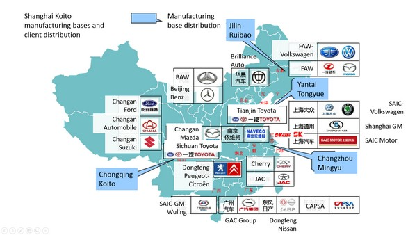 Three Major Chinese Automotive Lighting Manufacturers