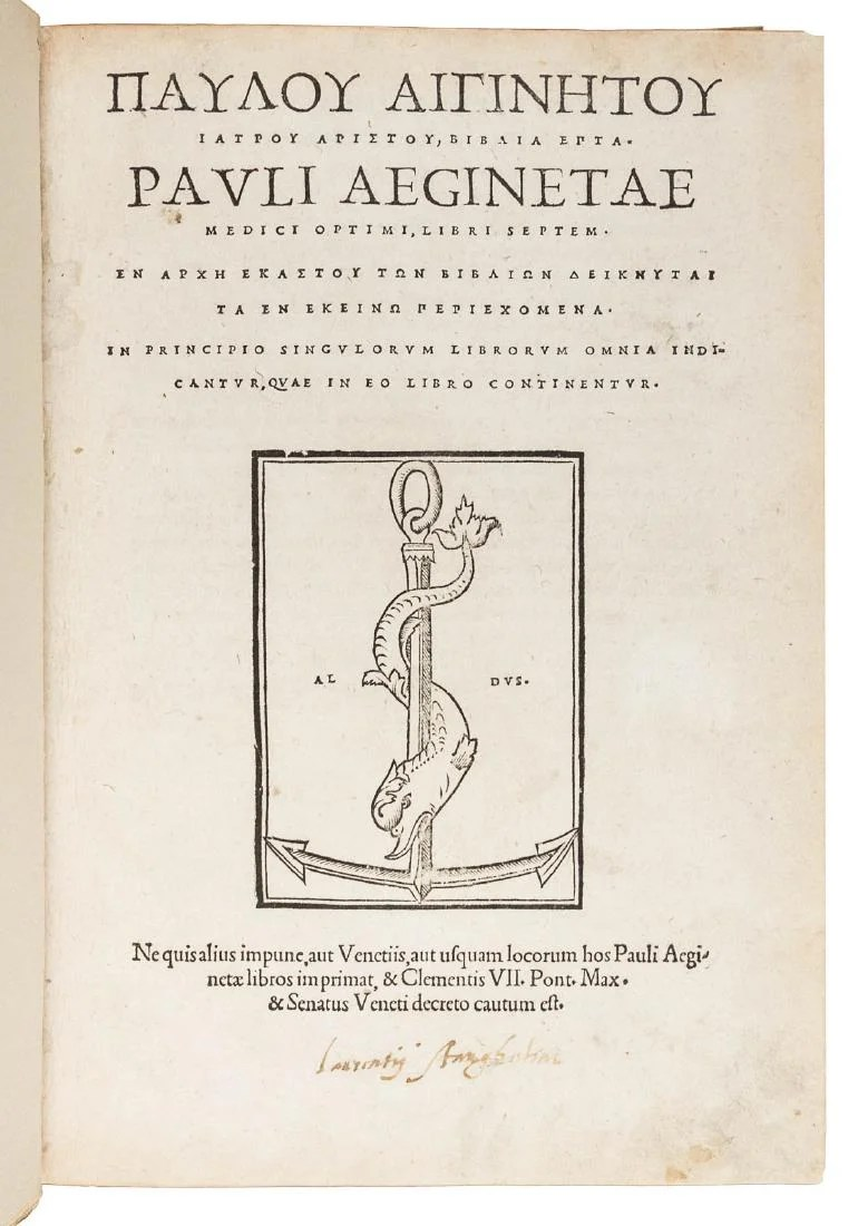 Lost In Translation Libro Medical Treatise Of Paul Of Aegina Printed By Aldus On Liveauctioneers