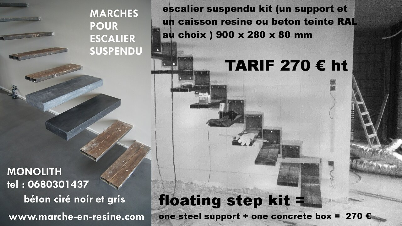 Floating Staicase Kit Suspended Staircase Quebec Floating Staircase Quebec Floating Staircase Canada Suspended Staircase Quebec Floating Staircase