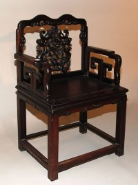 234: Antique Chinese Carved Wood Chair. Condition: goo ...