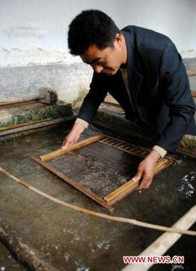 Chinese Iphone Wallpaper Ancient Chinese Papermaking Process