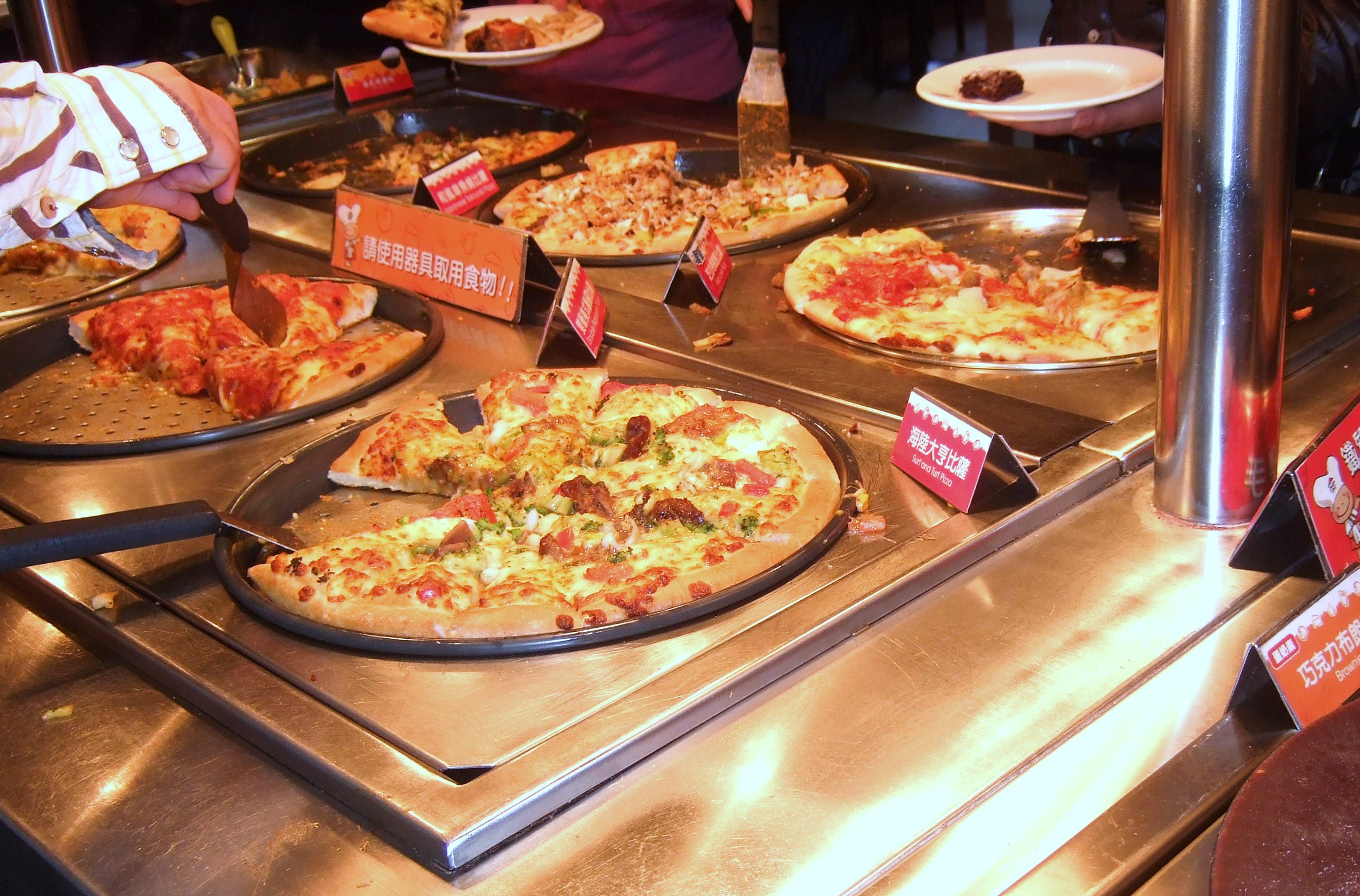 All You Can Eat Buffet Canberra All You Can Eat Pizza Hut