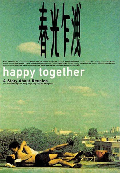 Locandina italiana Happy Together