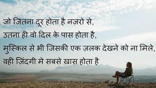 Sad Shayari With Sad Girl Wallpaper Hd 44 Latest Sad Shayari In Hindi For Girlfriend With Images