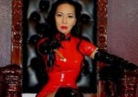 mistress cane 3