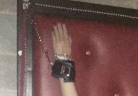 secret D hand