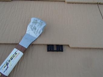 ガイナ 綾瀬市 コロニアル屋根 塗装