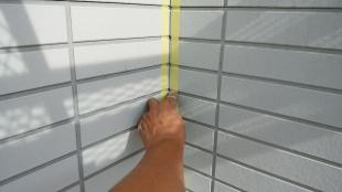 ガイナ 藤沢市 カラーベストコロニアル 屋根 塗装