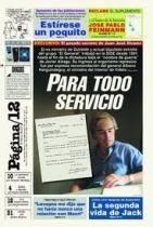 atapa-731484