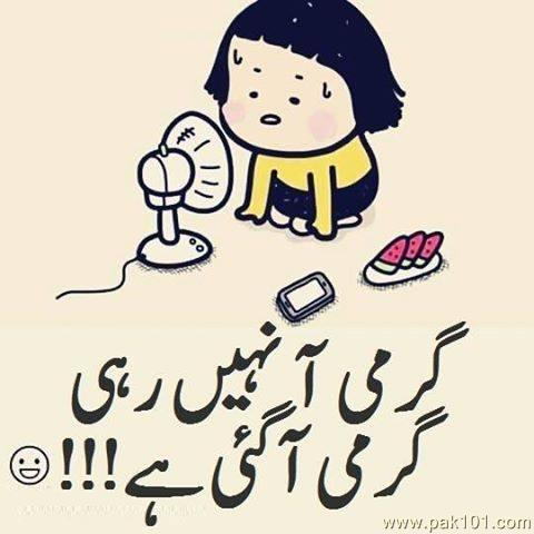 Free Friendship Quotes Wallpapers Funny Picture Garmi Aagayi Hai Pak101 Com