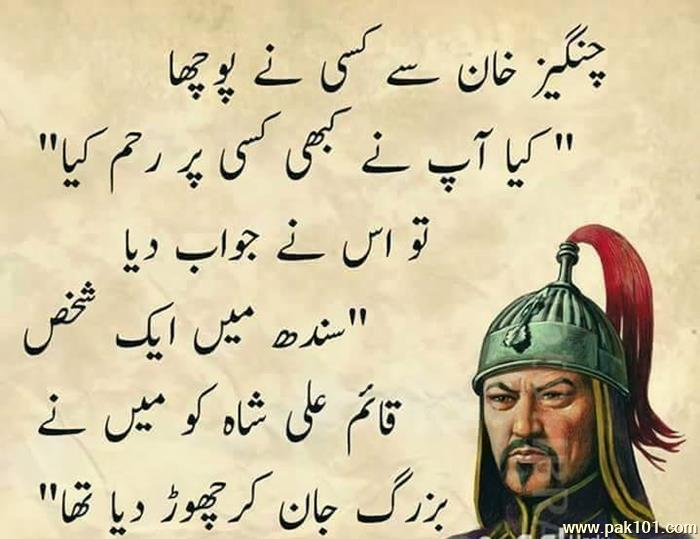 Free Friendship Quotes Wallpapers Funny Picture When Sindh Was Conquered Pak101 Com
