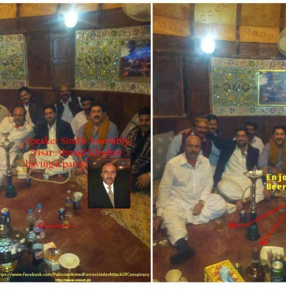nisar khoro in party