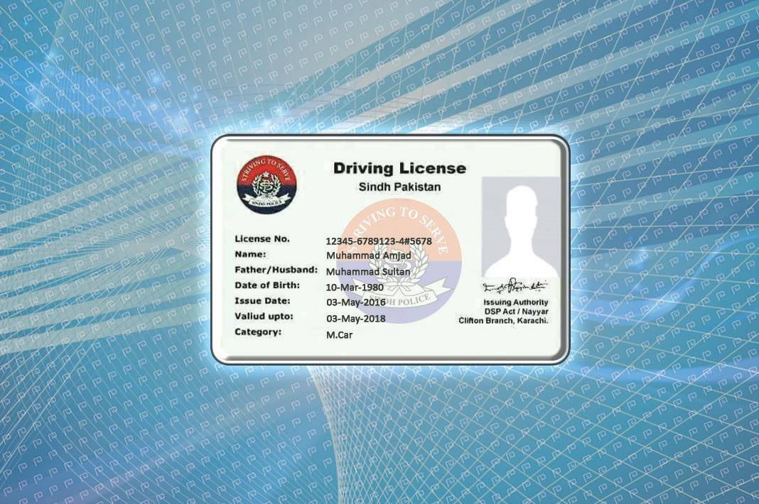 Pakguidepk Renew Your Driving License In Karachi