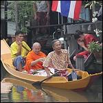 Bang Phli Market Festival