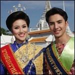 Phra Pradaeng Songkran Festival